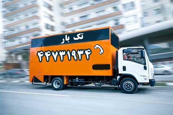 اتوبار تک بار تهران