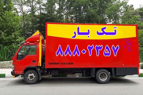 اتوبار معتبر در تهران